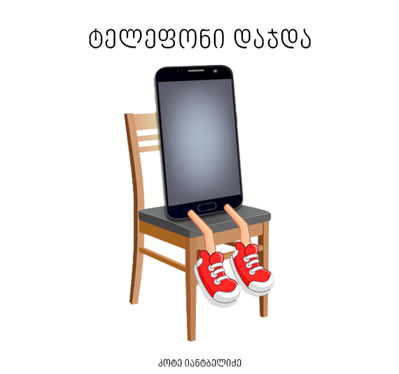 106366403_3422835374477585_8147083326040779441_n