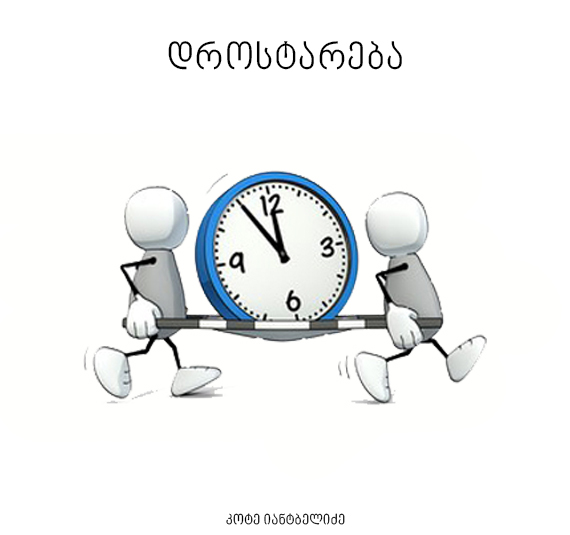 106408597_3422819881145801_4547791830665135801_n